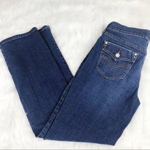 Levi's | 505 Straight Leg Jeans w/ Button Pockets
